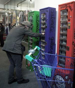 Galeries automatiques